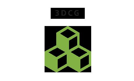 ココロ株式会社の3DCG映像制作
