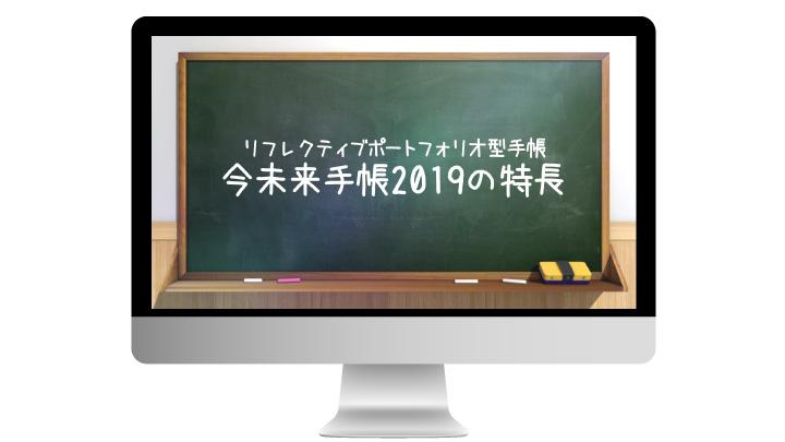 マニュアル・How To 映像制作「株式会社ラーンズ」