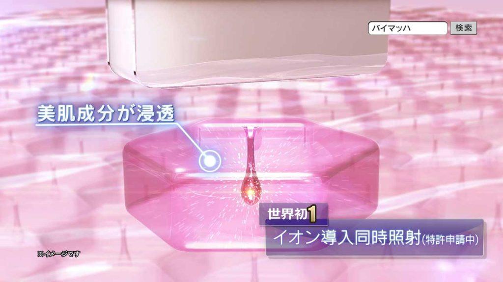 3DCG アニメーション映像制作「レナード株式会社」