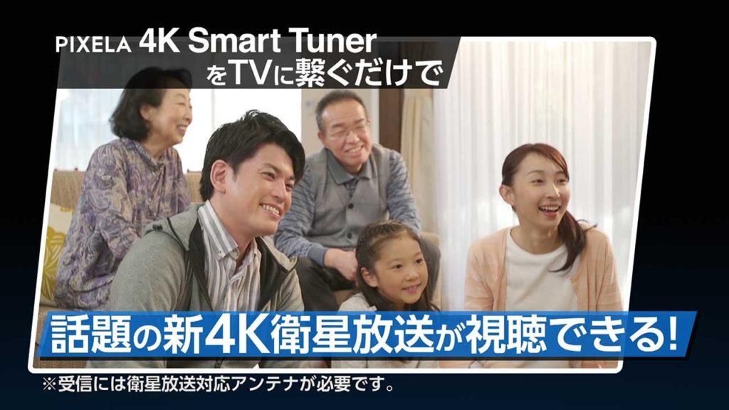テレビ通販番組・インフォマーシャル映像制作「株式会社ピクセラ」