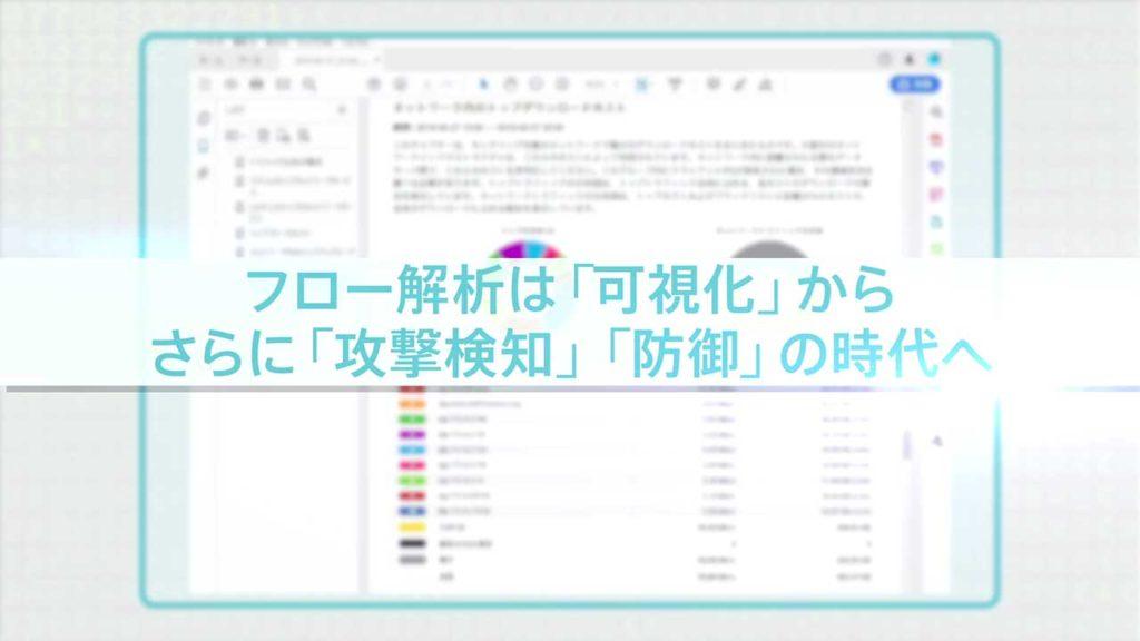 サービス・商品紹介映像制作「オリゾンシステムズ株式会社」