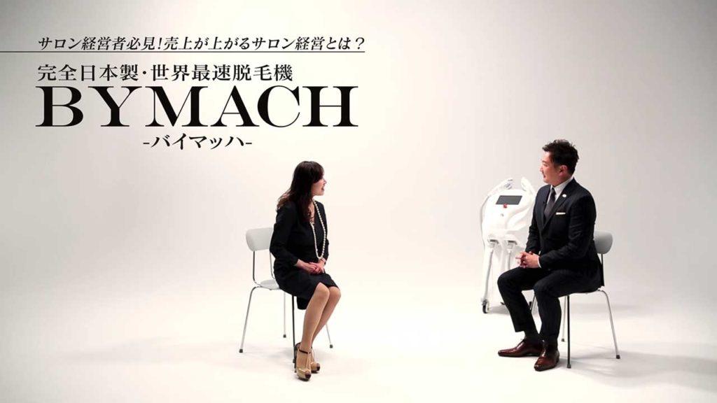 インタビュー動画制作「レナード株式会社」