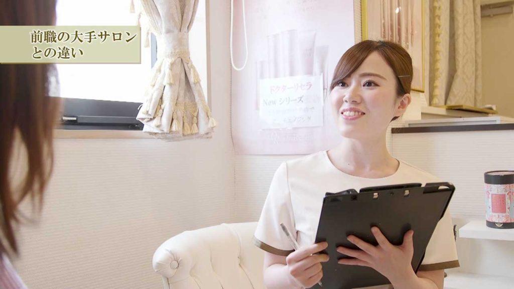 新卒・中途採用映像制作「レナード株式会社」
