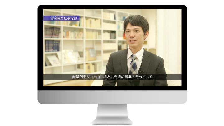 新卒・中途採用映像制作「株式会社ラーンズ」