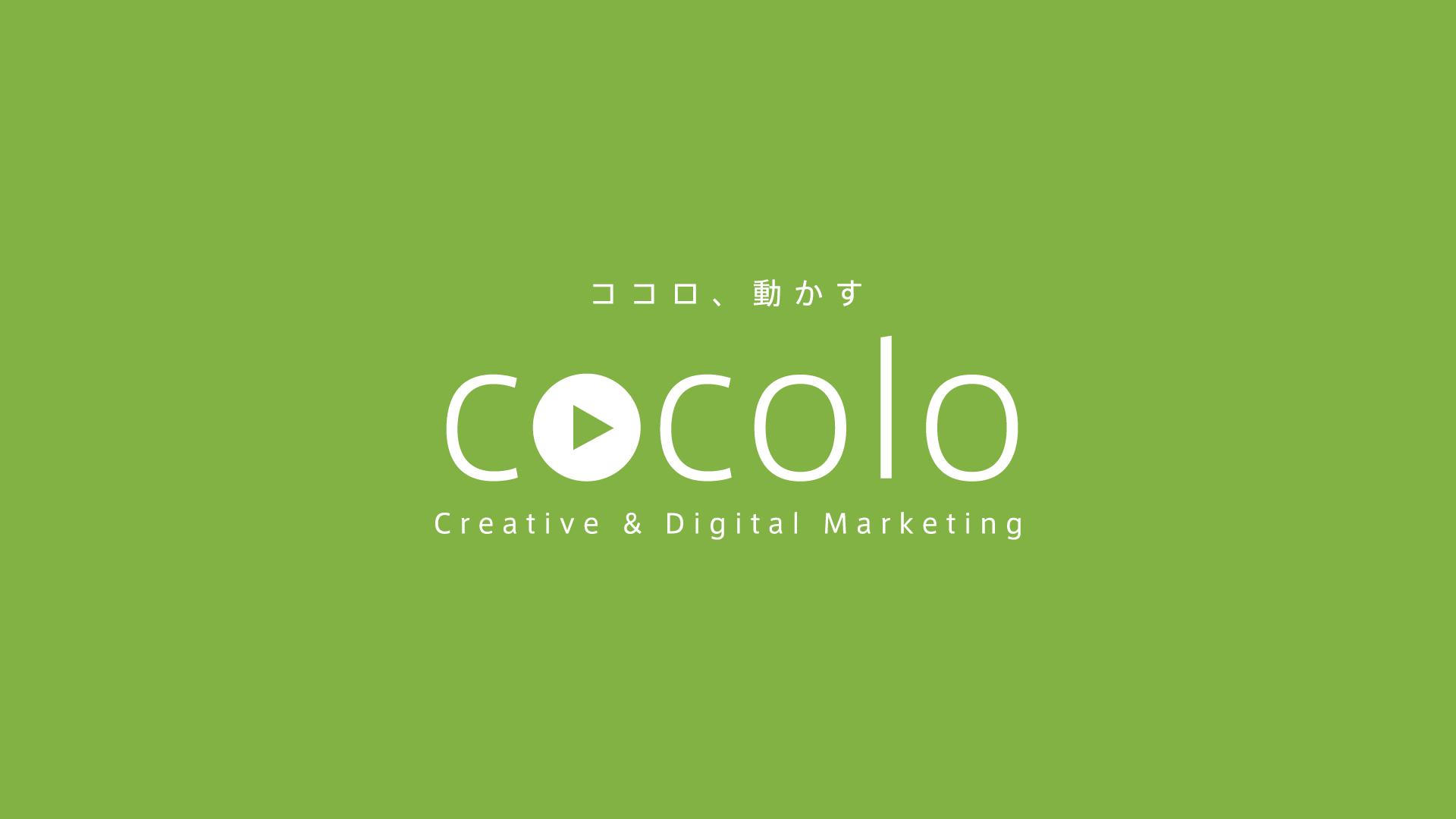 ココロ株式会社のロゴ
