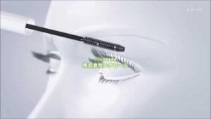3DCG アニメーション映像制作「株式会社エクロール」
