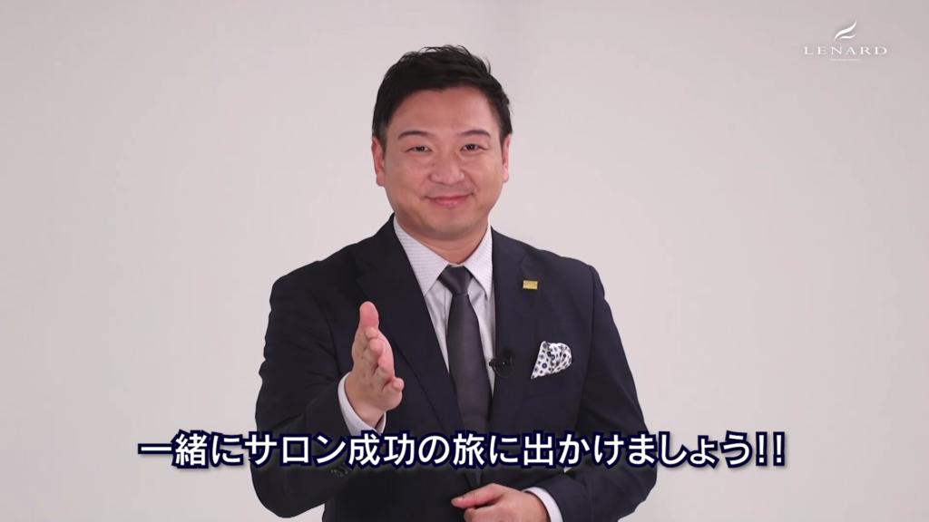 レナード株式会社 サービス・商品紹介映像制作