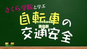 ココロ株式会社の主な映像制作の実績(東京都)