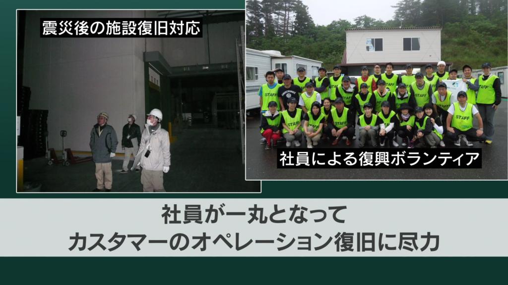 プロロジス日本法人 周年記念映像制作
