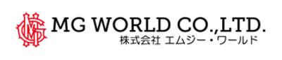 株式会社エムジー・ワールド