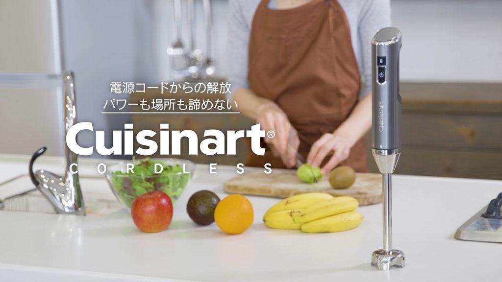 ココロ株式会社のサービス・商品紹介映像