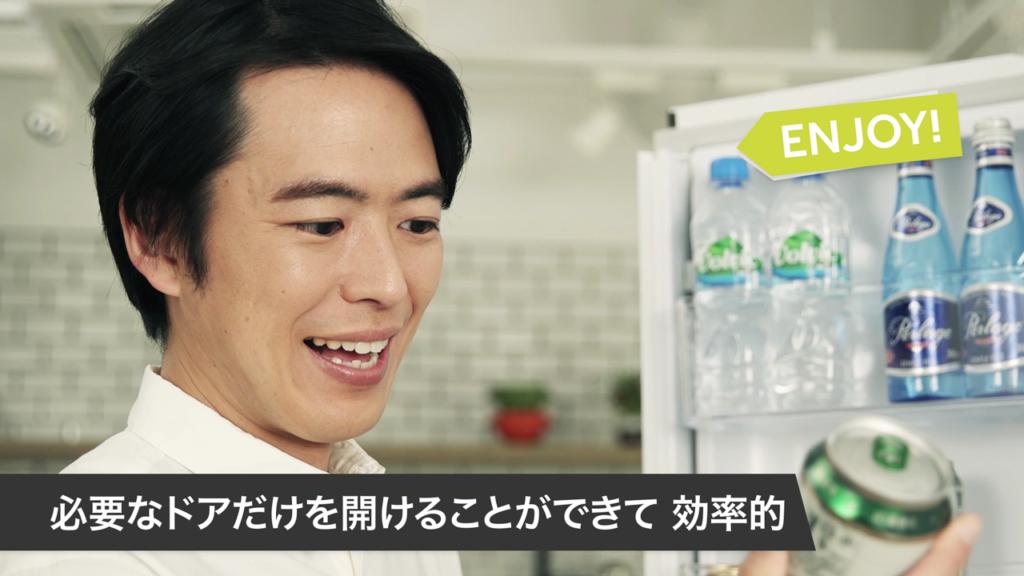 ハイアールジャパンセールス株式会社 サービス・商品紹介