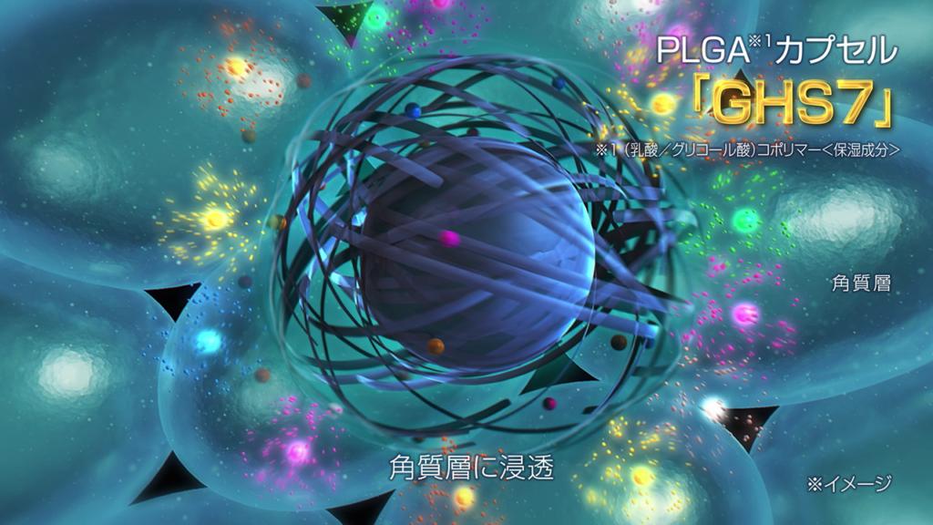 株式会社エクロール 3DCG アニメーション映像制作